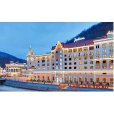 Radisson Rosa Khutor 5*, отель - Красная Поляна