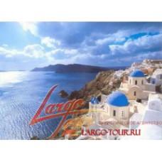 Туры в Грецию из Краснодара
