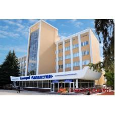 Казахстан, санаторий - Ессентуки