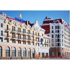 Tulip Inn Rosa Khutor, отель - Красная Поляна