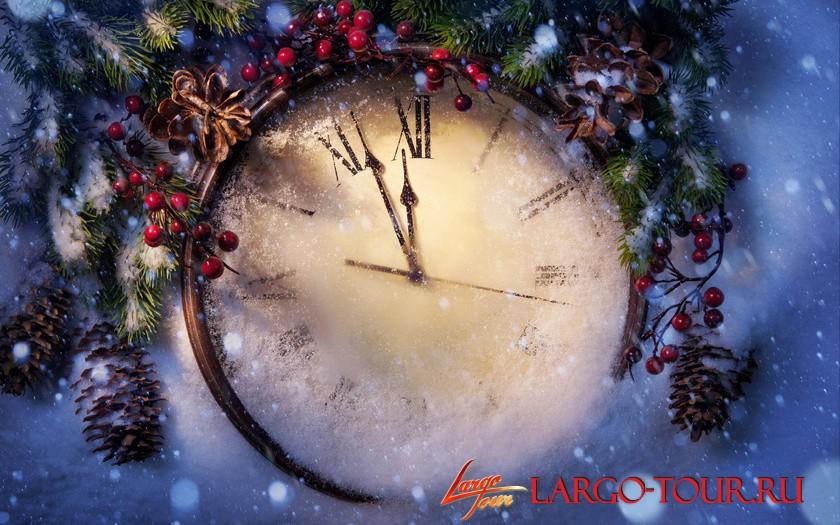 Новый год 2019 и Рождество