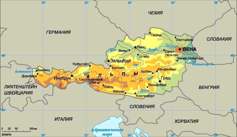 Туры в Австрию из Краснодара и Москвы
