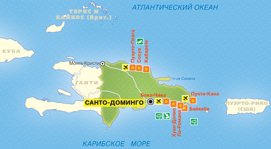 Туры в Доминикану из Москвы