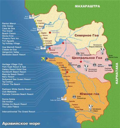 Туры в Индию, ГОА из Краснодара