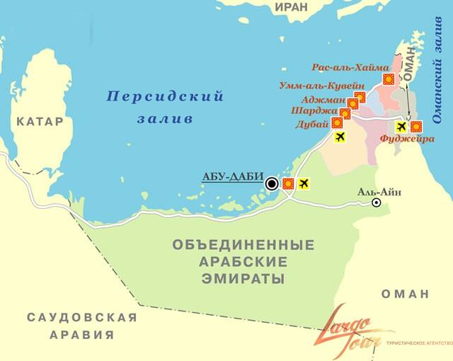 Туры в ОАЭ из Краснодара и Москвы