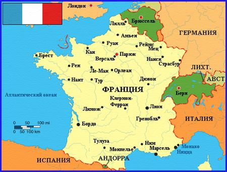 Туры во Францию из Краснодара, Москвы и Сочи
